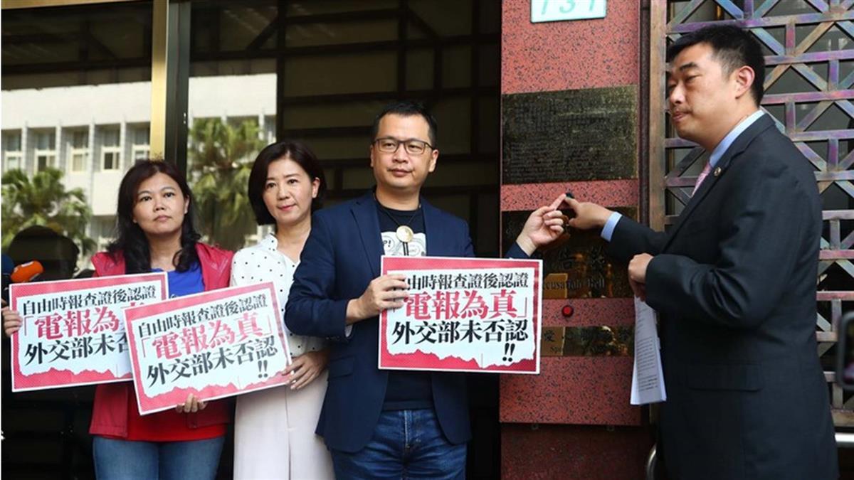 蘇嘉全告妨害名譽  國民黨反控誣告