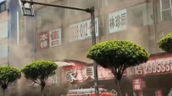 三重安親班火警 !16名孩童逃陽台 疑似起火原因曝