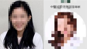 40歲北部知名女醫驚傳自宅輕生!送醫搶救宣告不治