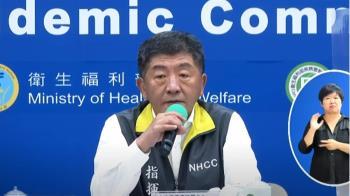 防疫遭疑反中  陳時中:不信中國數據但無歧視