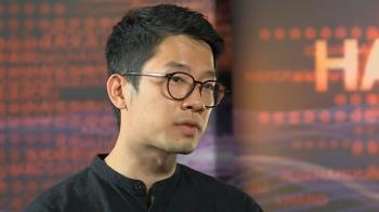 香港國安法:羅冠聰流亡倫敦,他對黃之鋒留在香港有何感受?