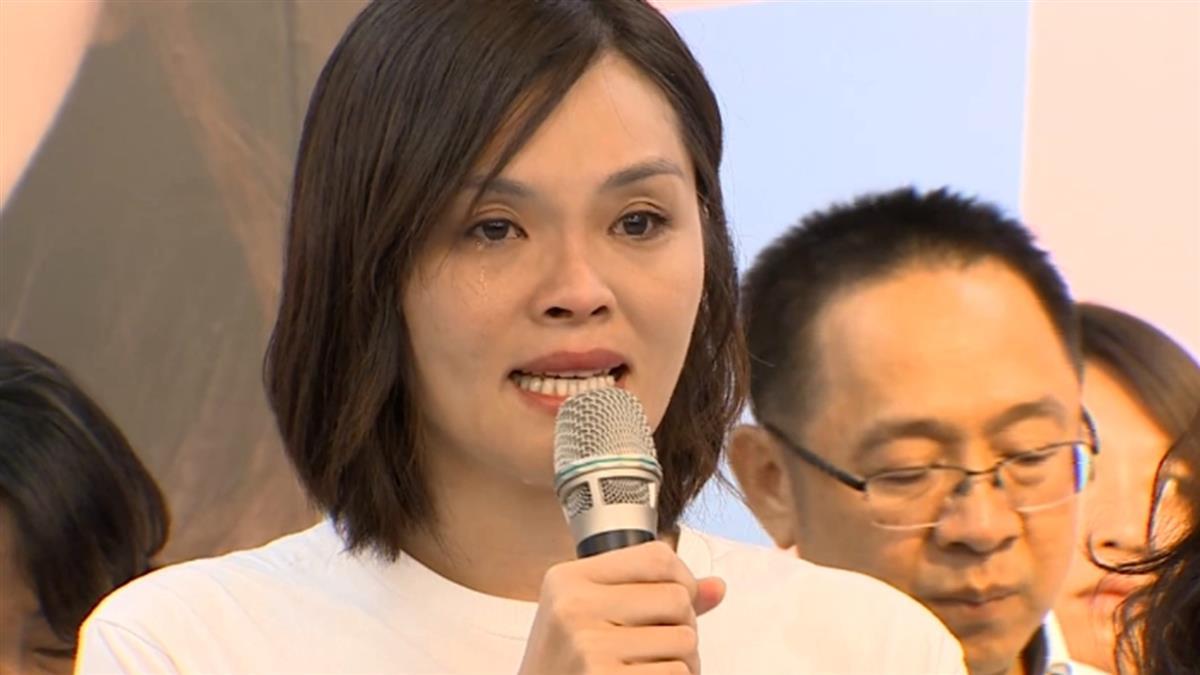 李眉蓁宣布自行放棄學位! 中山大學:沒這規範