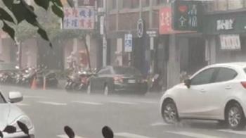 對流雨彈炸裂!11縣市發布大雨特報…小心雷擊強陣風