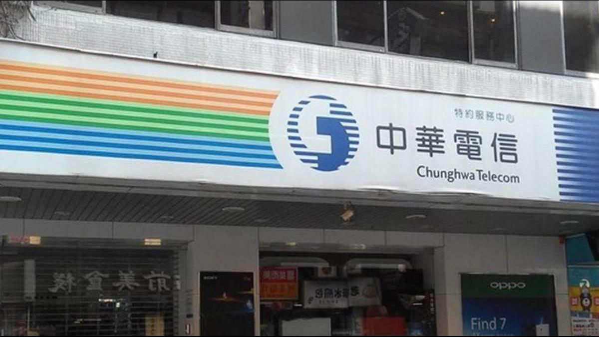 中華電力拚5G市佔 「999/1,199元」流量用完續享4G吃到飽