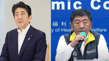 日本擬放寬台灣入境限制  陳時中:恐帶來壓力