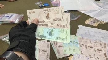 賭資也能變三倍?警破獲賭場查扣滿桌三倍券