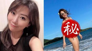 佩甄海邊大解放露北半球  網驚:根本辣媽!