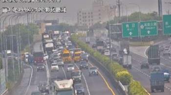 快訊/國道8車連環追撞車禍 1人卡車內待救援