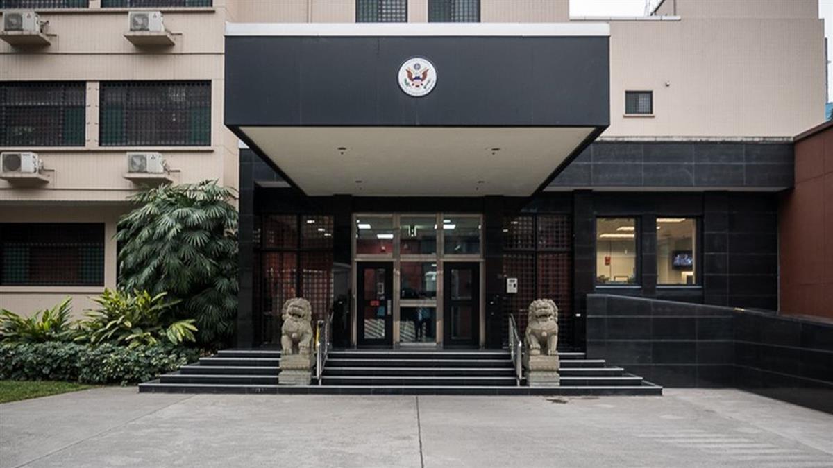 展開報復!大陸要求美國關閉駐成都總領事館