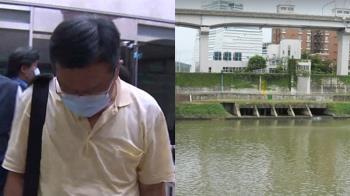 建管處涉貪官員陳屍南湖大橋下 確切死因曝光