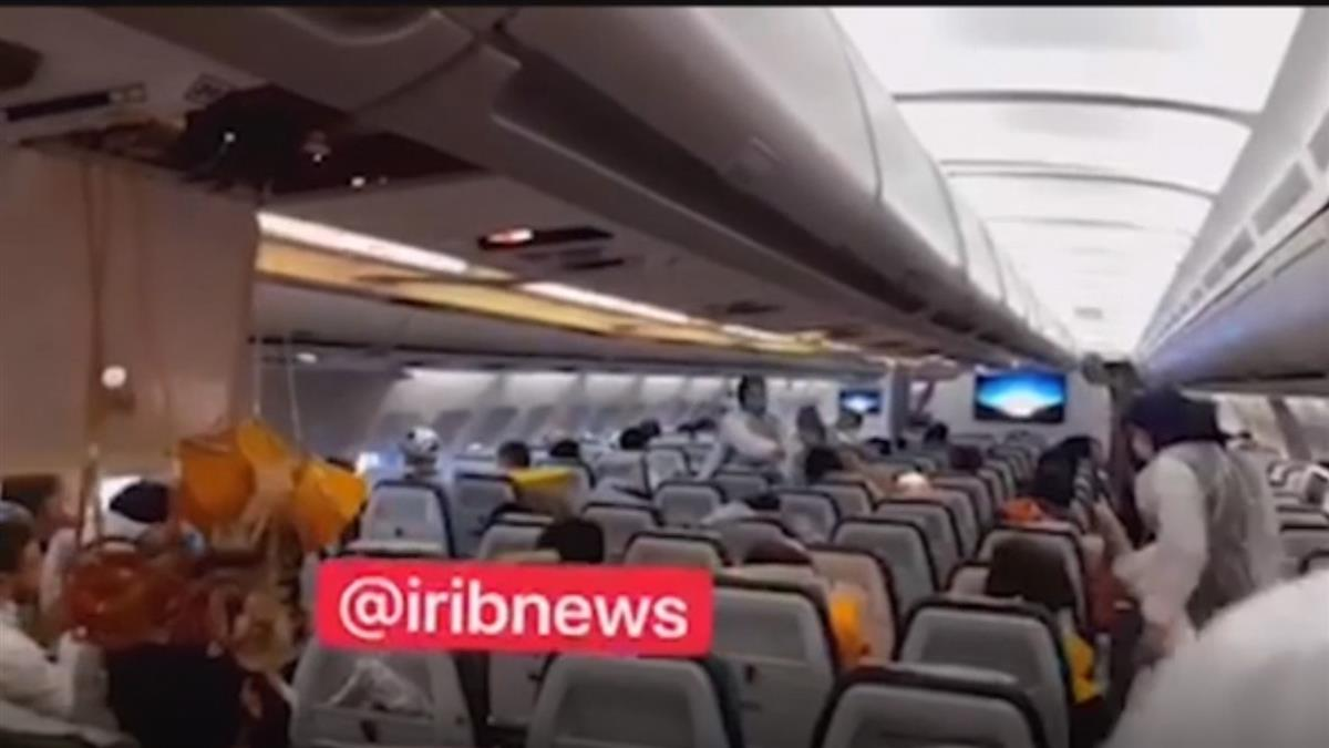 2美戰機逼近!伊朗客機急俯降再爬升 乘客尖叫4傷