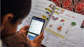 肺炎疫情:印度在線課程中的教育不平等問題