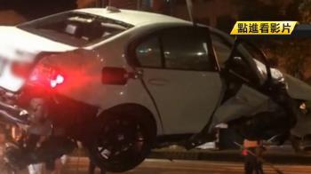 海軍酒駕躲警撞7車!BMW引擎噴飛 撞毀民宅鐵門