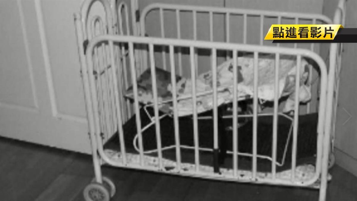 獨/嬰兒床「床中椅」繩綁奶瓶 9月男嬰翻身勒脖窒息亡