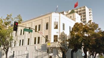 美逮捕藏身中駐舊金山領館學者 具共軍背景