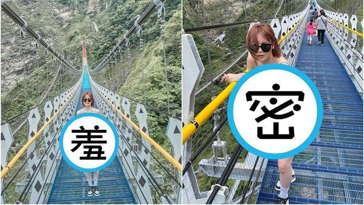 舒子晨穿高衩洋裝走吊橋 自嘲:下面有人我也認了