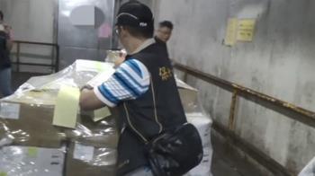 快訊/新北批發商偷改標籤!過期海鮮流入知名酒店、學校