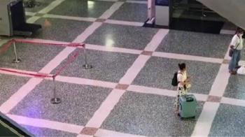 火車站等車!3歲女童遭陌生男丟下樓 腦震盪重傷
