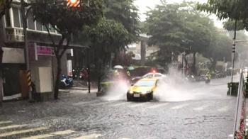 雙北暴雨!5區二級淹水警戒 永和等3地時雨量超標
