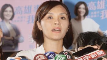 李眉蓁承諾加強婦女政策  讓女性出頭天