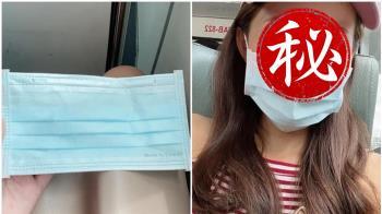 新店正妹追公車忘戴口罩 「司機霸氣暖舉」網笑喊:人正真好!