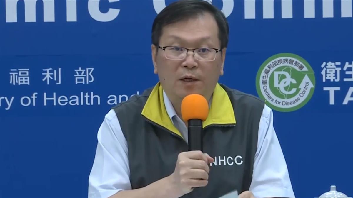 傳泰國移工從台返泰確診 指揮中心急延記者會至15:00
