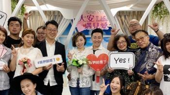 艾成王瞳登記結婚 345字霸氣告白:願為瞳瞳捨命
