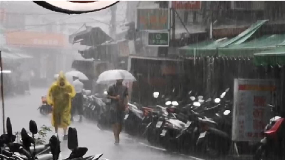 午後雨彈來了!18縣市大雨特報 雙北桃園防大雷雨