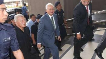 一馬弊案 馬來西亞前首相納吉7項罪名成立