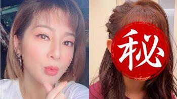 神似周子瑜!王彩樺女兒露肚臍裝 C位性感熱舞
