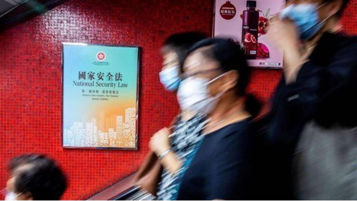台灣人在香港:《國安法》後選擇離開或留下