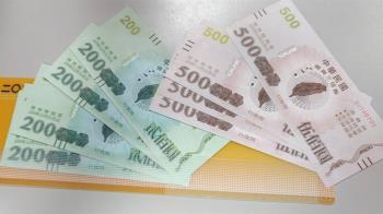 經濟部認三倍券5.4億印製 多消費券2倍…便當佔20萬
