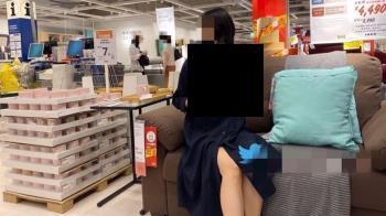 裸拍族攻陷IKEA!她全裸閒晃坐沙發 警徹夜追查