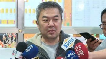 快訊/張綱維涉掏空遠航35.9億 北檢起訴:建請從重量刑