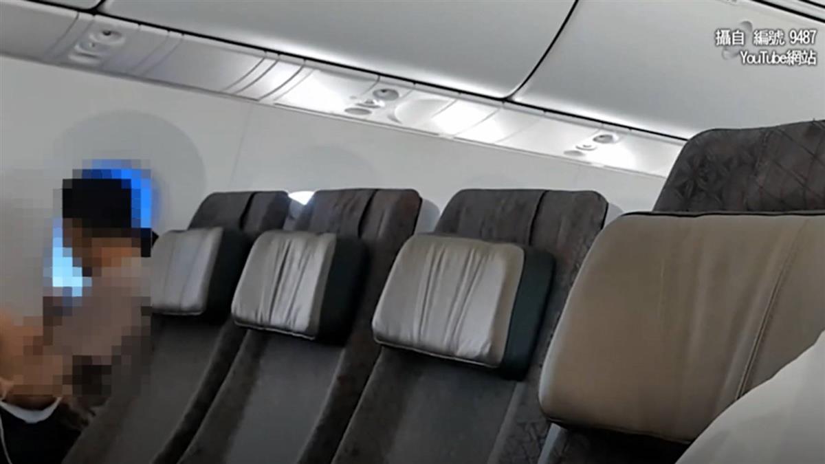 獨/防疫鬆懈!民眾直擊  日返台班機乘客脫罩高談