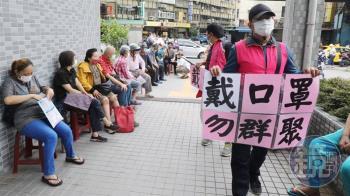 「台灣有多少武肺隱形感染者?」 學者估出驚人數字