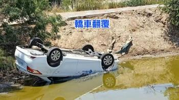 雙鯉濕地如「上帝調色盤」!遊客路況不熟慘翻車