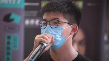 北京下重手!港泛民派黃之鋒等12人 遭褫奪選立法會資格
