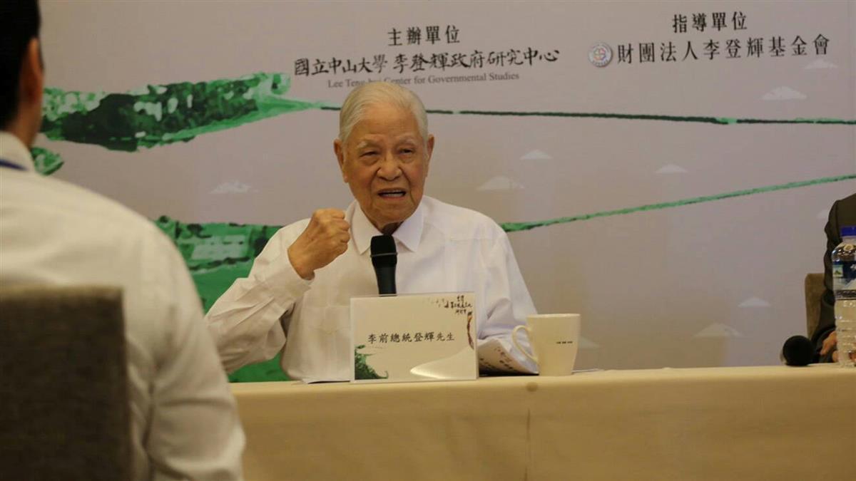 李登輝建八萬農業大軍  推動台灣經貿自由化
