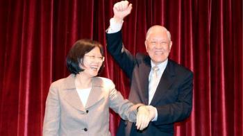蔡總統:李登輝是時代開創者 領導台灣前進