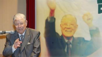 李登輝過世 外媒著墨民主貢獻與任內兩岸關係