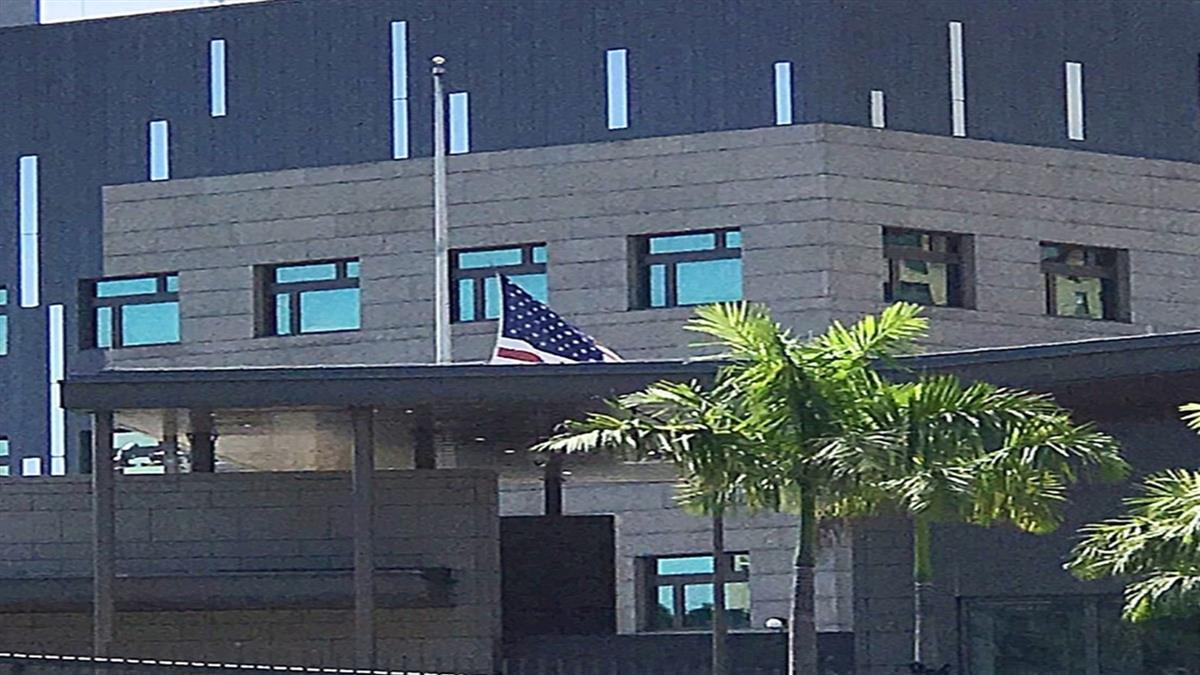 李登輝成功帶領台灣民主轉型 AIT降半旗哀悼