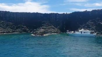 爬澎湖玄武岩、 遊艇闖澎湖藍洞…超慘下場曝光