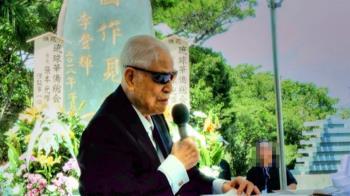 李登輝辭世 駐外館將設追思處供國際友人悼念