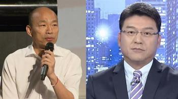 韓國瑜被罷免一個月!驚人近況曝 謝震武嚇壞了