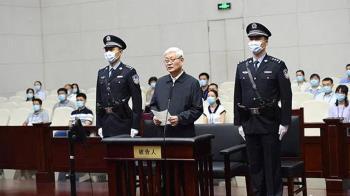 貪汙30億!中共陝西省委前書記 判死緩原因曝