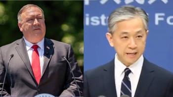 蓬佩奧悼李登輝發聲明  中國:勿向台獨發信號