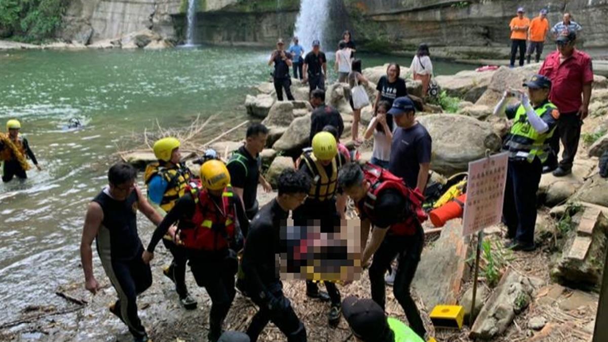 平溪嶺腳瀑布驚傳落水! 22歲女救起無生命跡象 送醫搶救中