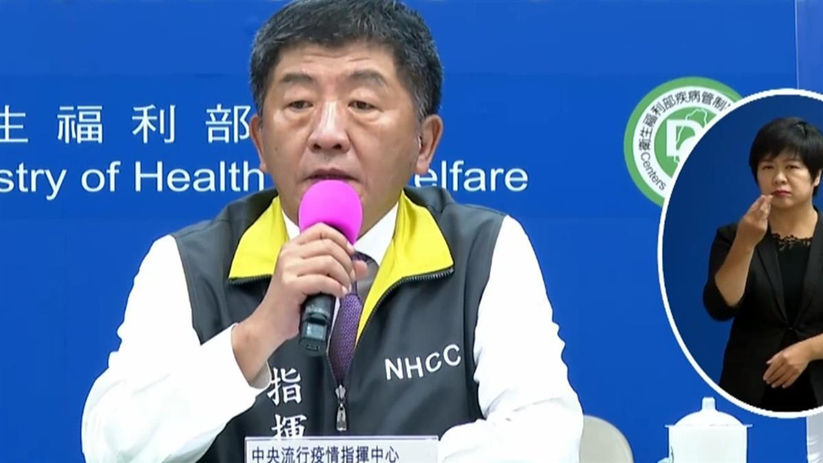 比利時男5月來台!重症醫揭疑點:恐在台灣感染