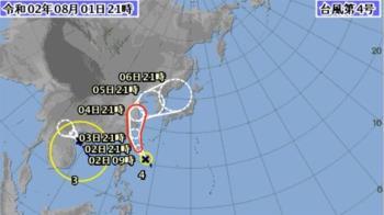 快訊/颱風哈格比生成!明下半天至周一最靠近台灣
